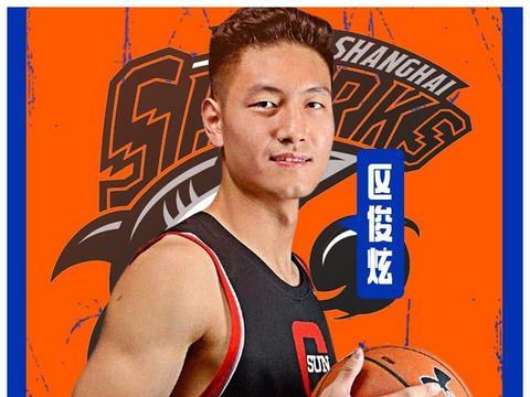 状元来啦!上海男篮首轮第一顺位选中NCAA中锋区俊炫