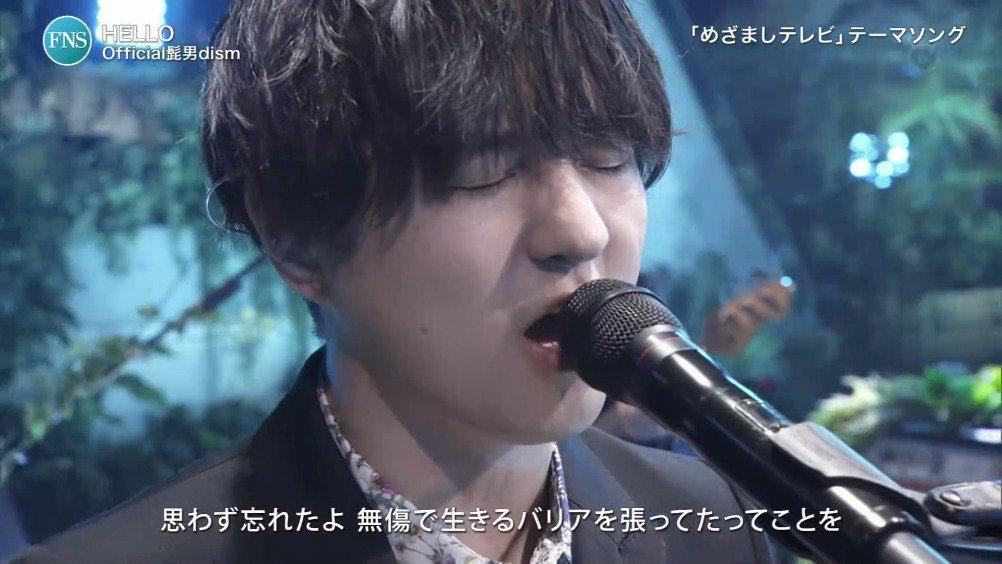 Official髭男dism 「HELLO」 in 0826『2020FNS歌謡祭 夏』
