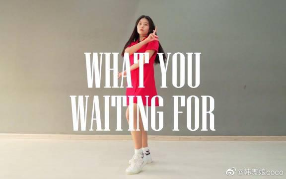THE J舞团SARA翻跳全昭弥《What You Waiting For》