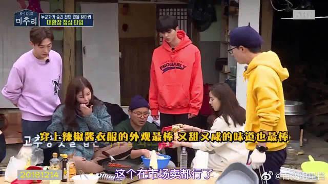 Jennie很好养活啊~ 吃萝卜丝饼都能开心得挥手,太可爱了吧!