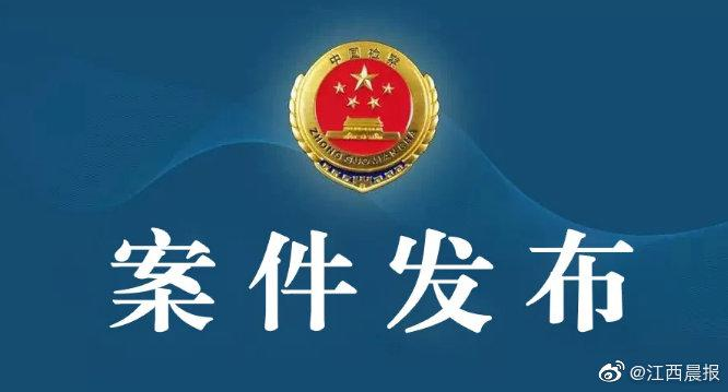 涉嫌强制猥亵罪,南昌市某餐饮店店长被批准逮捕!