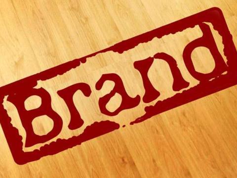 首个《中国名牌》品牌传播力指数百强榜即将出炉
