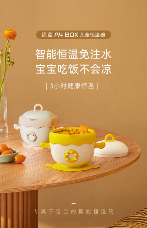 """适盒进军母婴领域,与中国家长一起""""研究育儿"""""""