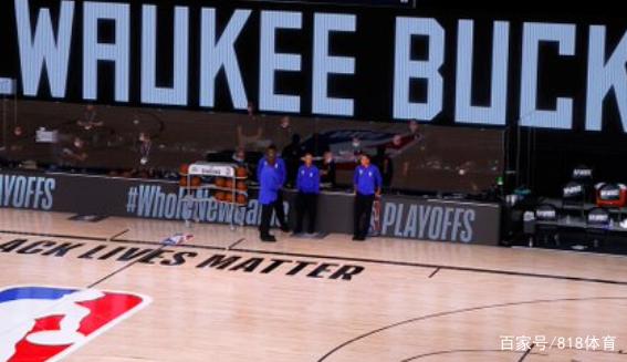 3场NBA季后赛因为雄鹿带头之下6支球队的球员罢赛全部推迟