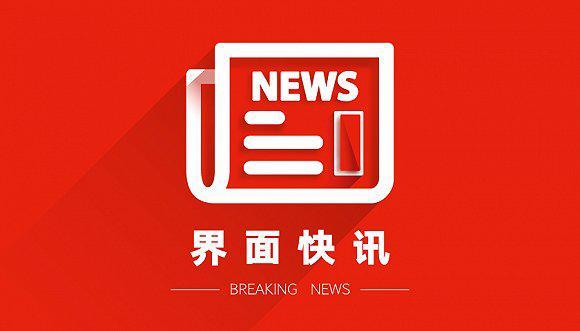 """原县委常委、政法委书记桑丁扎西被""""双"""