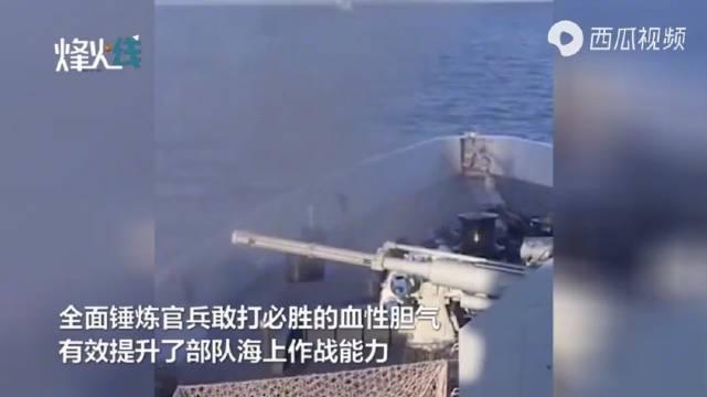 壮观!解放军北海舰队全军出击,黄海海域实战演习画面曝光!