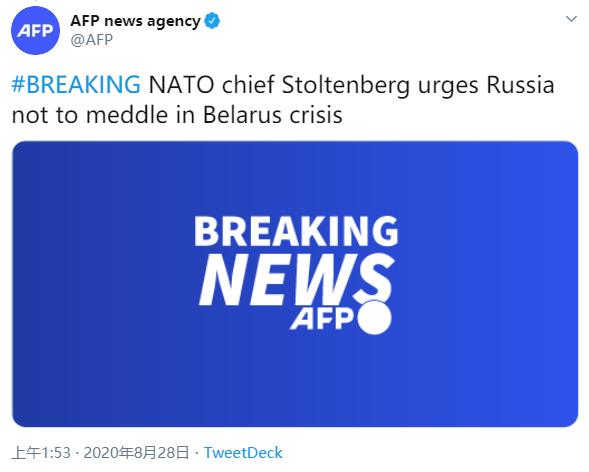 外媒:北约秘书长斯托尔滕贝格敦促俄罗斯不要插手白俄危机