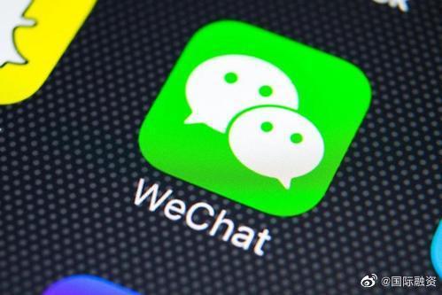 外交部回应微信封禁:中国人可以不用苹果手机