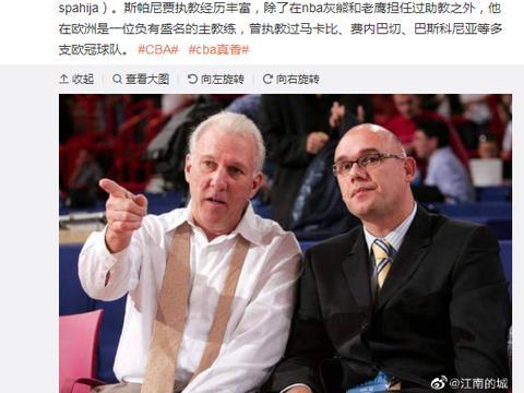 上海男篮再次换帅!曝NBA前灰熊队助教取代刘炜,带队全力冲冠