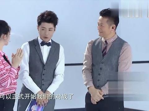 邓莎和何佳玲组建红厨房,对战徐乃麟和陈辉霞,强强对决!
