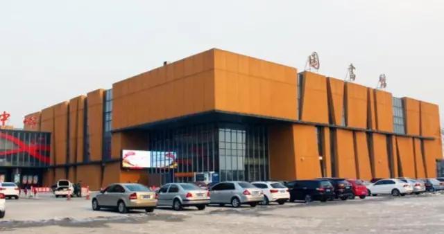 9月1日起,辽阳市图书馆有序恢复全区域开放