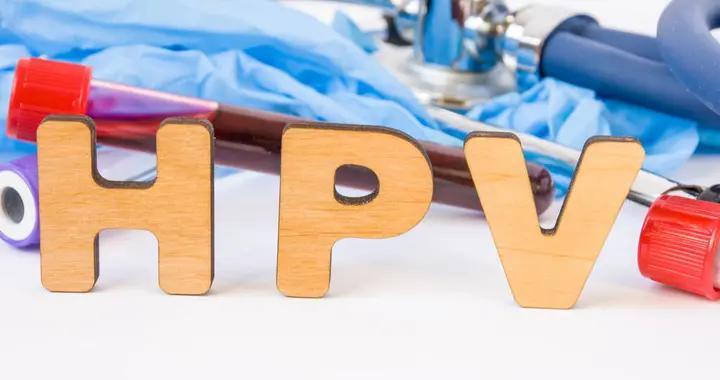 「痊愈病例一百二十七期」是什么影响了HPV病毒转阴时间长短?