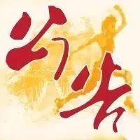 公告 | 慕田峪·黄花城长城国际越野赛延期通知