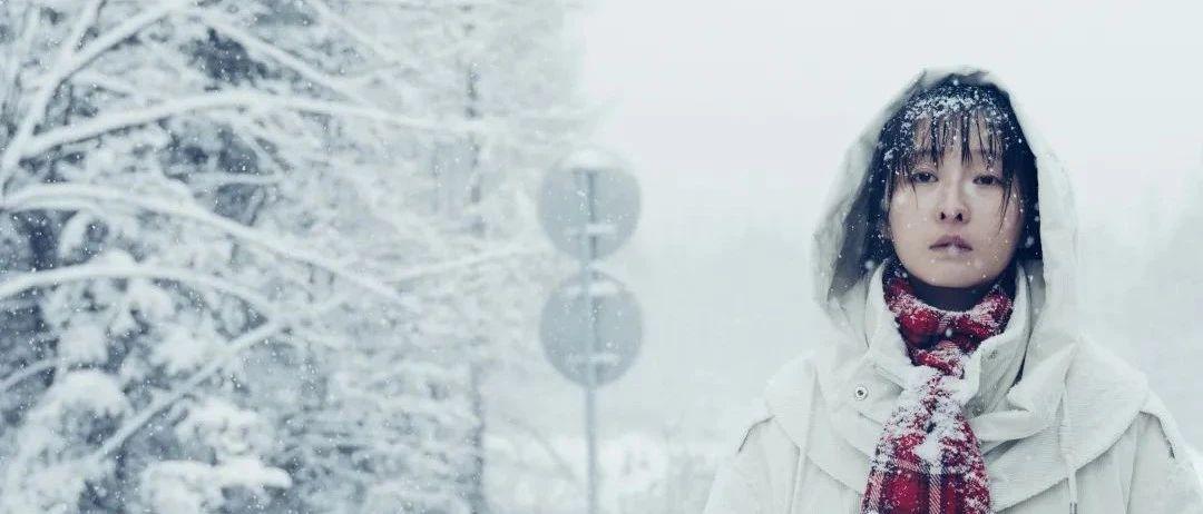 一段雪国兄妹的禁恋,让吕星辰重返少女时代