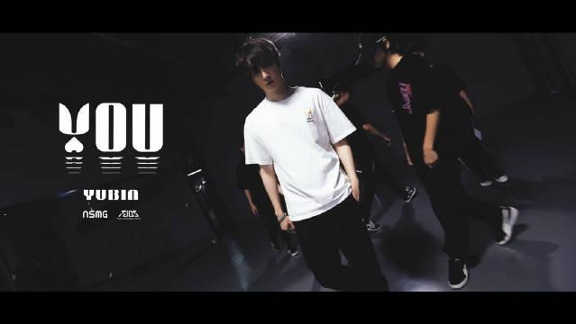 练习室版MV上线。@Bin于斌新单曲《You》旋律轻快,歌词优美……