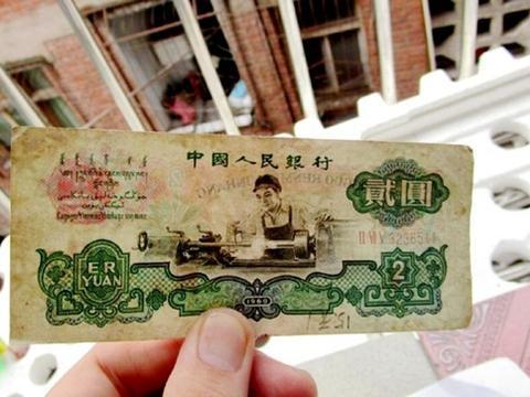 2元纸币里面的旧版币,找到别丢,单张最少价值上千元!