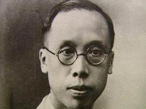 """范旭东创办碱厂,缺少资金,他的助手用这""""招""""为其筹款"""
