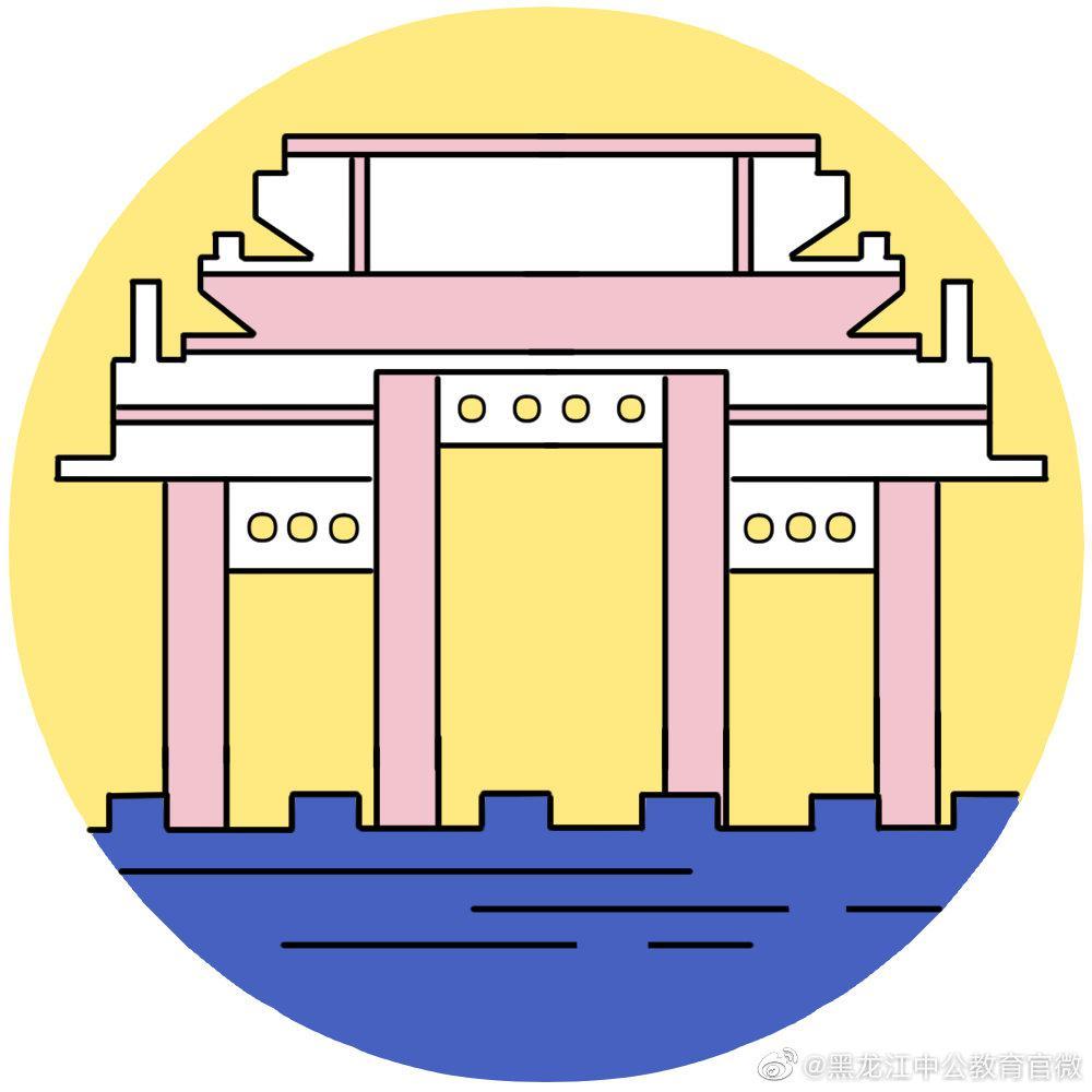 2020黑龙江七台河勃利县事业单位公开招聘271人公告