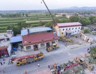 山西襄汾饭店坍塌已致17人遇难 国务院安委会挂牌督办