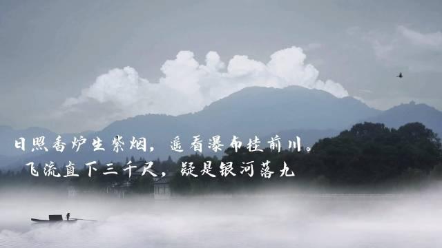"""有关山水的几首古诗,""""月落乌啼霜满天,江枫渔火对愁眠。""""接天莲叶无穷碧,映日荷花别样红"""