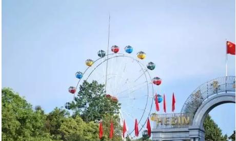 2020想去中国贵阳旅游的景点:河滨公园,阿哈湖,桃源河