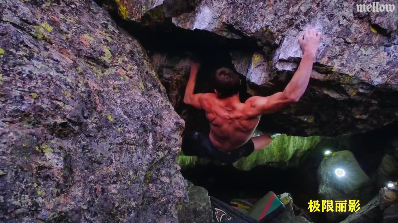 攀岩:德鲁鲁安娜vs来自黑泻湖的生物8C+V16!