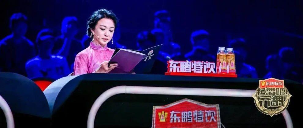 """东鹏特饮《起舞吧!齐舞》第二季超燃回归,与深圳""""在一起,随心起舞"""""""