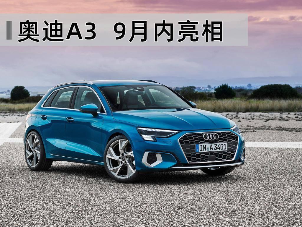 9月奢华品牌新车:新款5系由和E级上市,2.0T大G是渣男选用吗
