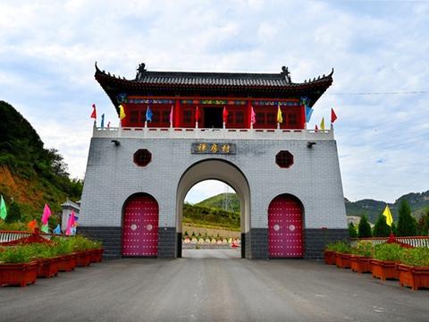 盂县禅房村上榜中国美丽休闲乡村名单