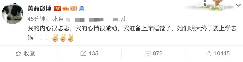 明星子女纷纷开学:吴尊开豪车超级开心
