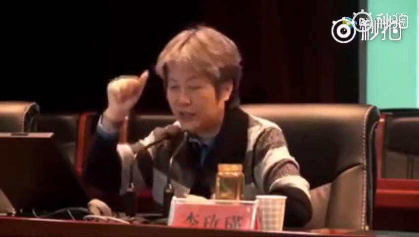 中国人民公安大学教授李玫瑾谈家庭教育:培养孩子良好的性格……