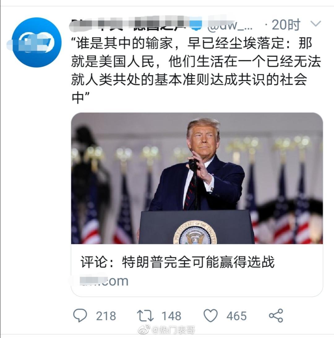 德国之声绝大多数时候都是各种抹黑丑化造谣中国的新闻……