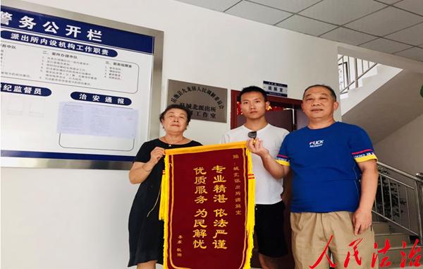 四川岳池县司法局发挥人民调解优势推进平安岳