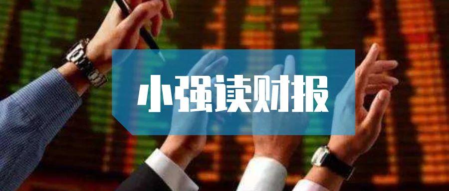 紫金银行让利实体经济,资本充足率大幅提升