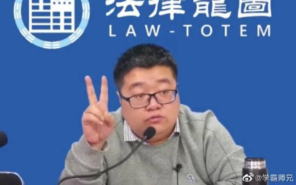 马峰法硕励志:大多数人考研考不上是因为故意的?