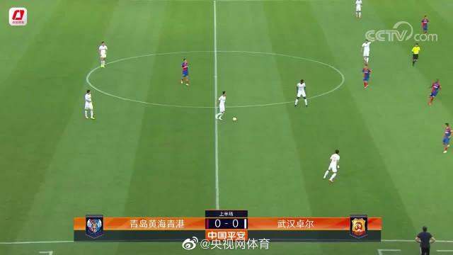 中超-埃弗拉传射胡靖航双响 武汉卓尔3-0青岛取2连胜