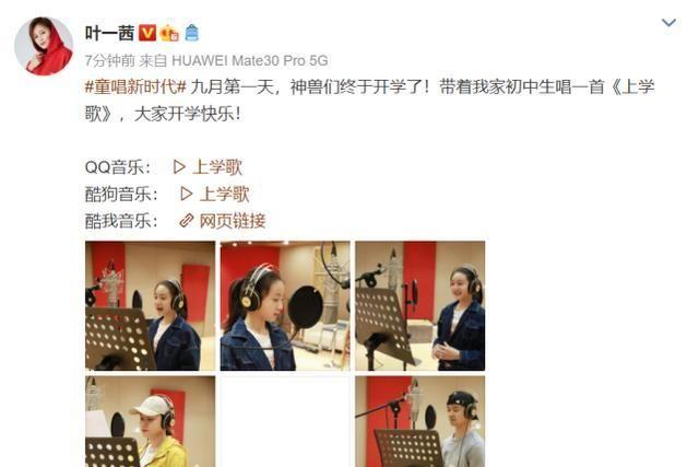 叶一茜田亮与女儿合唱《上学歌》,12岁森碟遗传妈妈的好嗓子