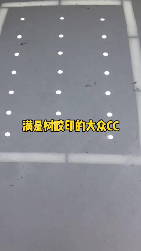 全车树胶印的大众CC