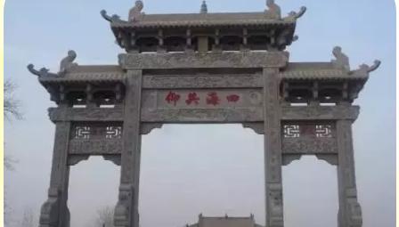 2020想去中国濮阳旅游景点:四牌楼,郑板桥纪念馆,仓颉陵庙
