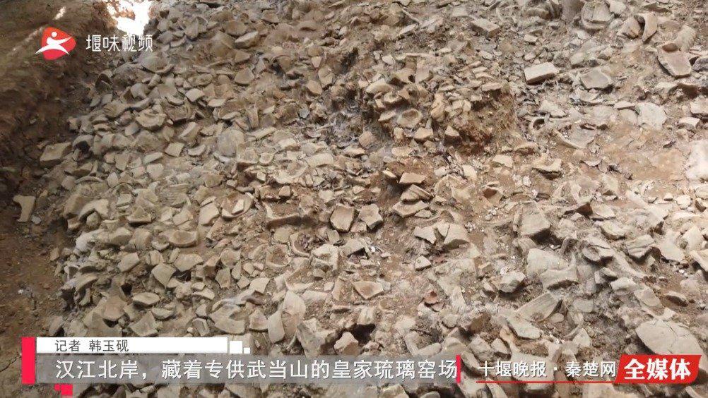 汉江北岸,藏着专供武当山的皇家琉璃窑场