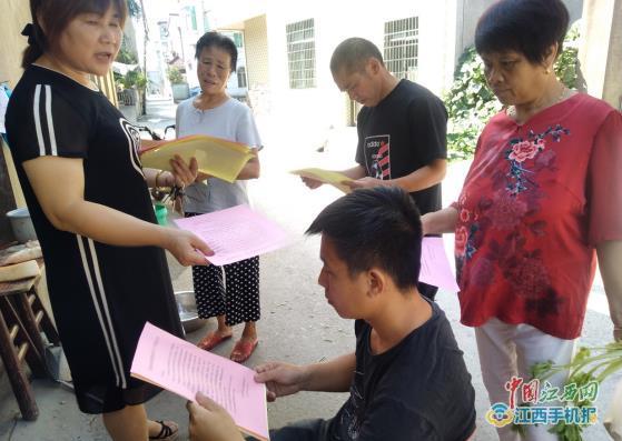 忻州区沙溪镇人民代表大会主席团组织代表 帮助