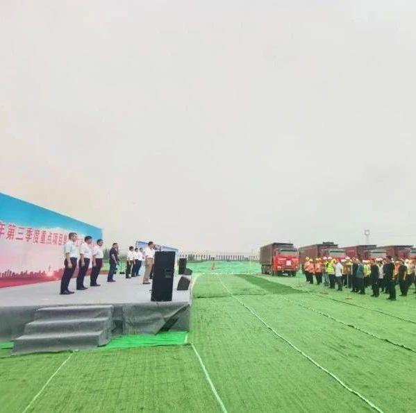 北京建工新材公司玉田绿色建材基地开工建设|打造京津冀一体化装配式产业供应圈