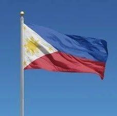 """菲律宾不跟风美国制裁涉南海岛礁建设中企,""""我们需要中国投资者"""""""