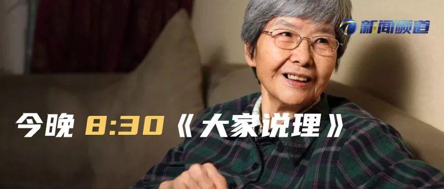 奋斗    敦煌女儿樊锦诗的故事