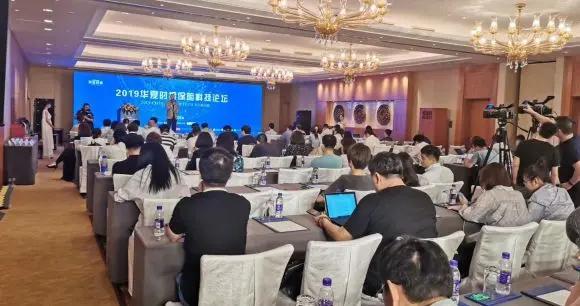 保险业理性与繁荣之路:2020第三届华夏时报保险科技峰会将于9月4日召开
