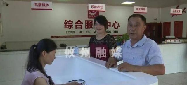 """蓟县:""""一站式""""服务65个民生问题村"""
