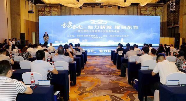 惊艳!柳州刘冬新区将推出17个2662亩的商