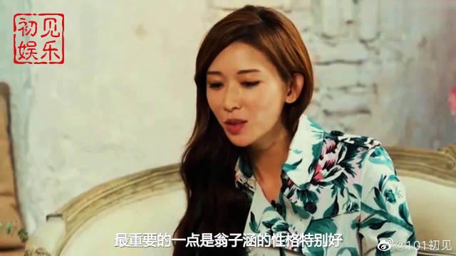 """退位让贤,轮到她来接棒,能否坐稳""""台湾第一美女"""""""