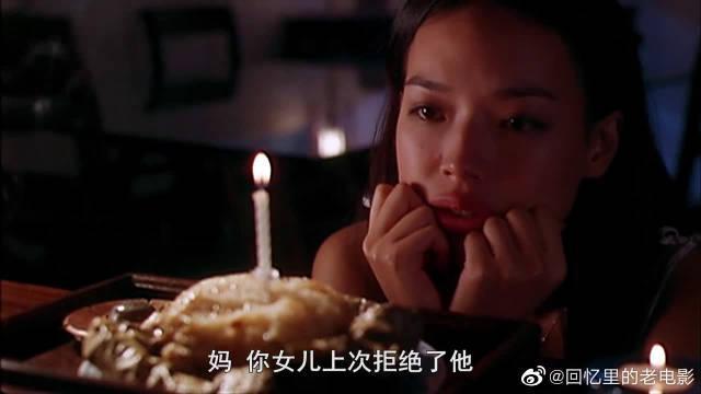 有情饮水饱:没人记得亚彩生日,她一人悲伤得吃着帝王蟹,太惨了