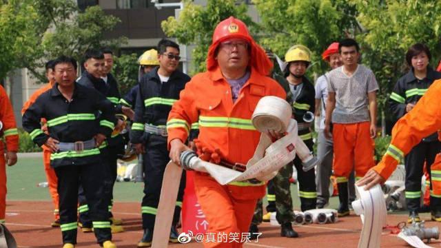 消防员的爆笑时刻 希望你们一生本领 毫无用武之地!